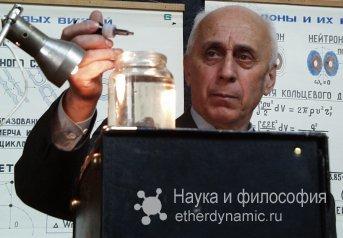 Ацюковский