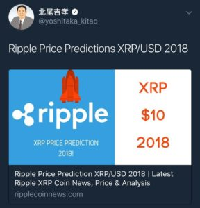 $10 Per Ripple (XRP) And Its Bug Bounty Program 1