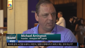 Ran NeuNer believes There Will Be a Bitcoin ETF by 2018 and The CEO of Arrington XRP Capital Agrees 1