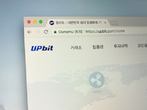 Upbit Denies Cryptocurrency Wash Trading Accusations 1
