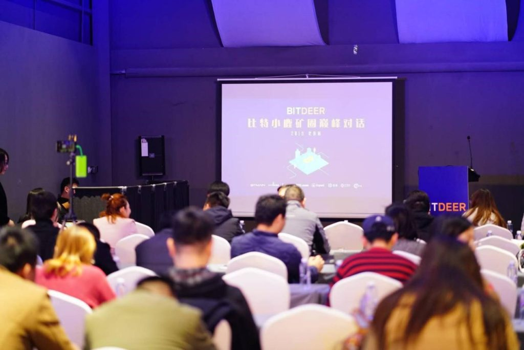 Crypto Mining Industry Dialogue 2019 Gathered Hundreds of Industry Leaders in Beijing 1