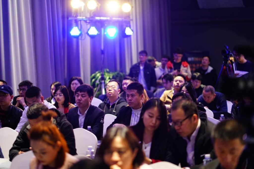 Crypto Mining Industry Dialogue 2019 Gathered Hundreds of Industry Leaders in Beijing 6
