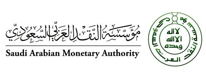 Saudi British Bank Launches Ripple-Powered international Transfer Service 2
