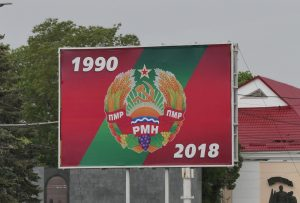 Transnistria Welcomes Crypto Miners, Plans to Expand the Industry