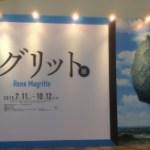 京都に行ってきました♪