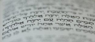 """אתיקה יהודית (2): האם יש צורך בכלל בתחום """"אתיקה יהודית""""?"""