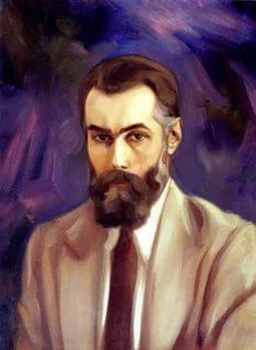 Юрий Николаевич Рерих