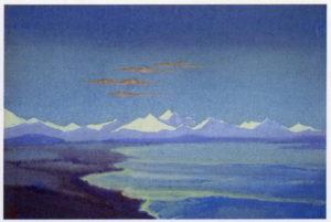 Картина Н.К.Рериха. Гималаи. [Тибет. Озеро] 1942