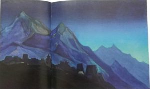 Картина Н.К.Рериха. Тибет. [Гималаи] 1944