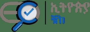 Ethiopia Check Logo