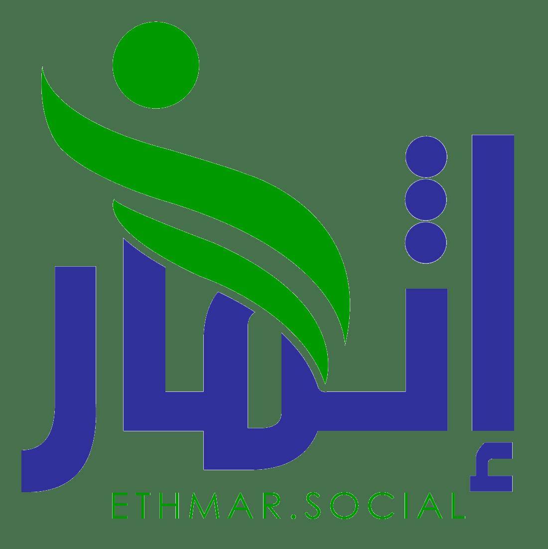 ethmar-logo