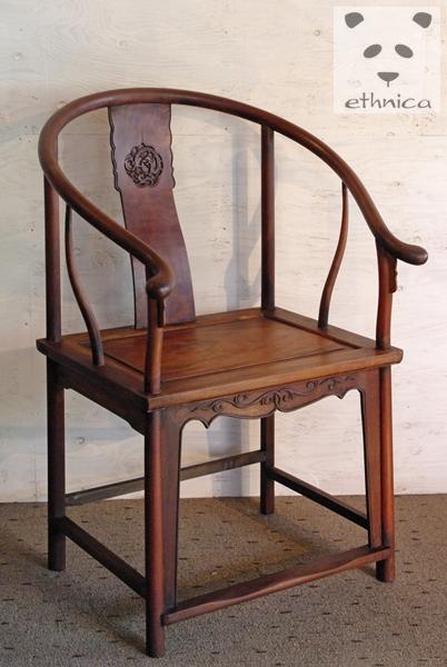 羽田空港 椅子