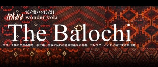 tekara wonder 1 The Balochi