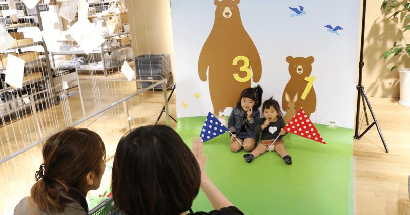 5/3 無印良品 キャナルシティ博多にて「こども写真撮影&プリント体験会」を開催しました!