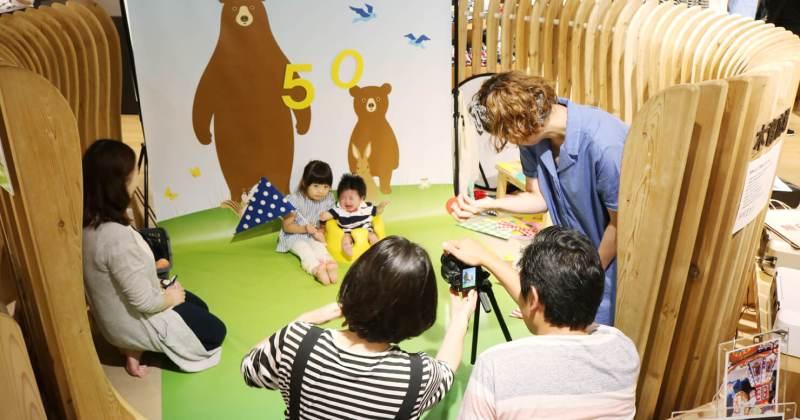 6/25・26 無印良品 名鉄名古屋、栄アネックス店にて「こども写真撮影&プリント体験会」を開催しました!