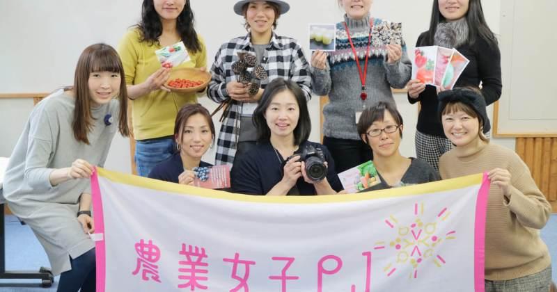 1/12(木)・13(金) 農業女子プロジェクト「デジタル一眼講座」を開催しました!