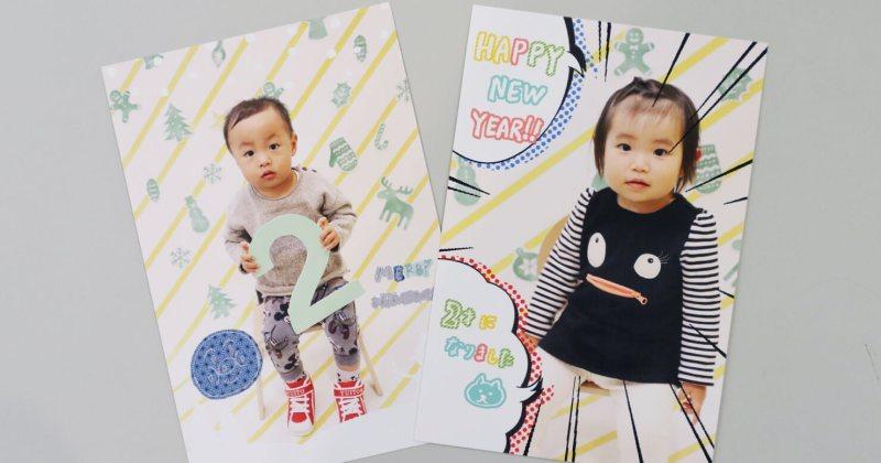 11/4(土)無印良品 ららぽーと豊洲「子どもの写真でクリスマスカードを作ろう!」を開催しました!