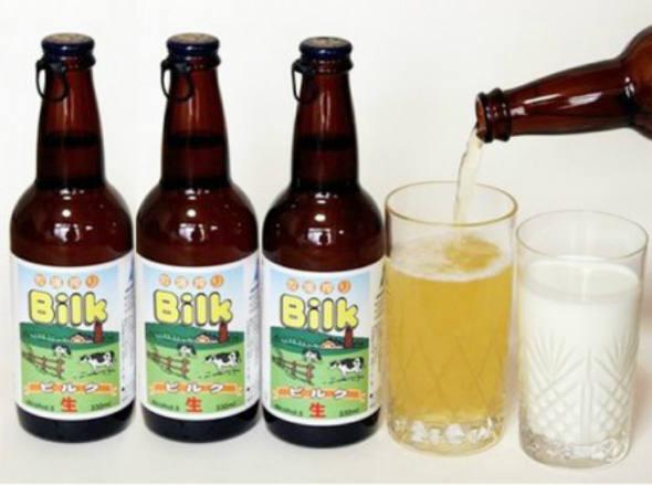 size 590 Bilk Beer cerveja de Leite As 9 cervejas mais estranhas do mundo