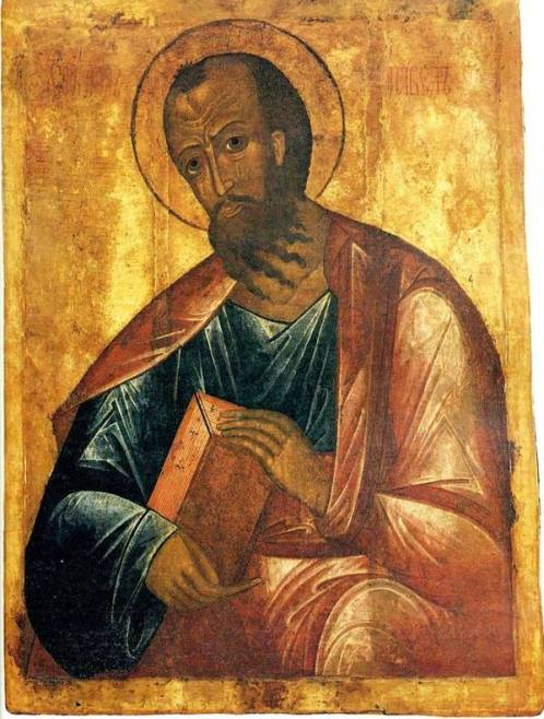Eastern Orthodox icon of the Apostle Paul. Courtesy of Wikimedia Commons
