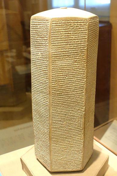 Sennacherib's hexagonal prism, shown in the Oriental Institute Museum, University of Chicago, Chicago, Illinois, USA. Courtesy of Wikimedia Commons / Daderot