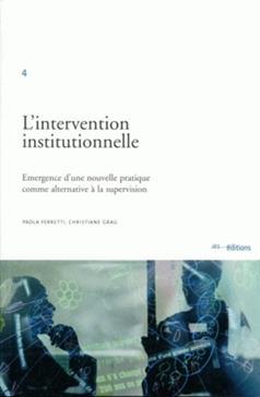 L'intervention institutionnelle