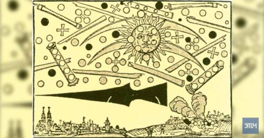 НЛО. Этот таинственный мир