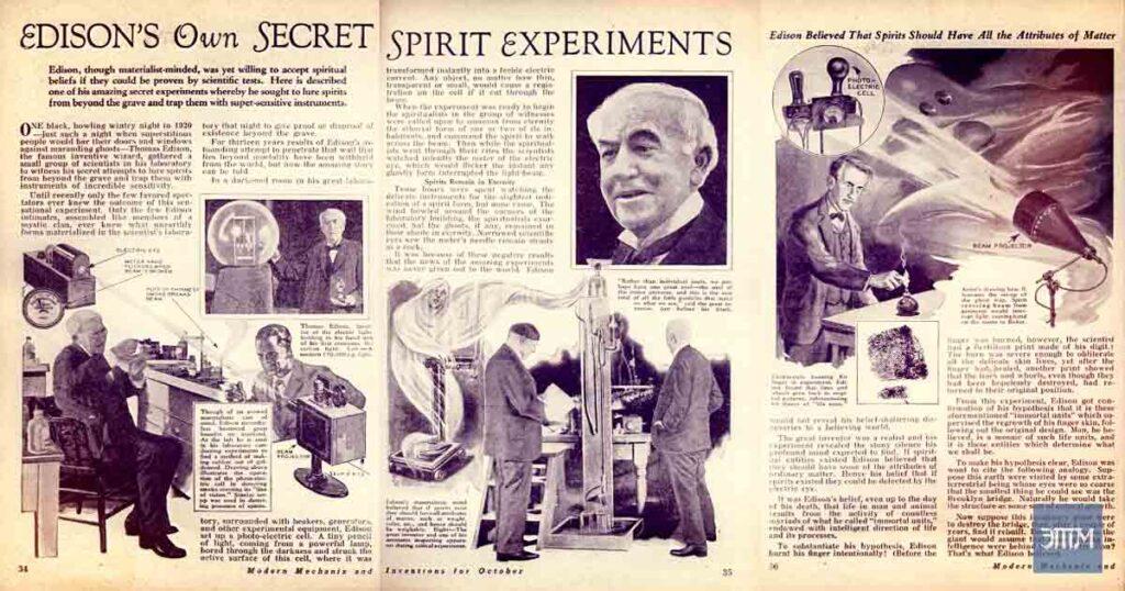 История науки. Этот таинственный мир