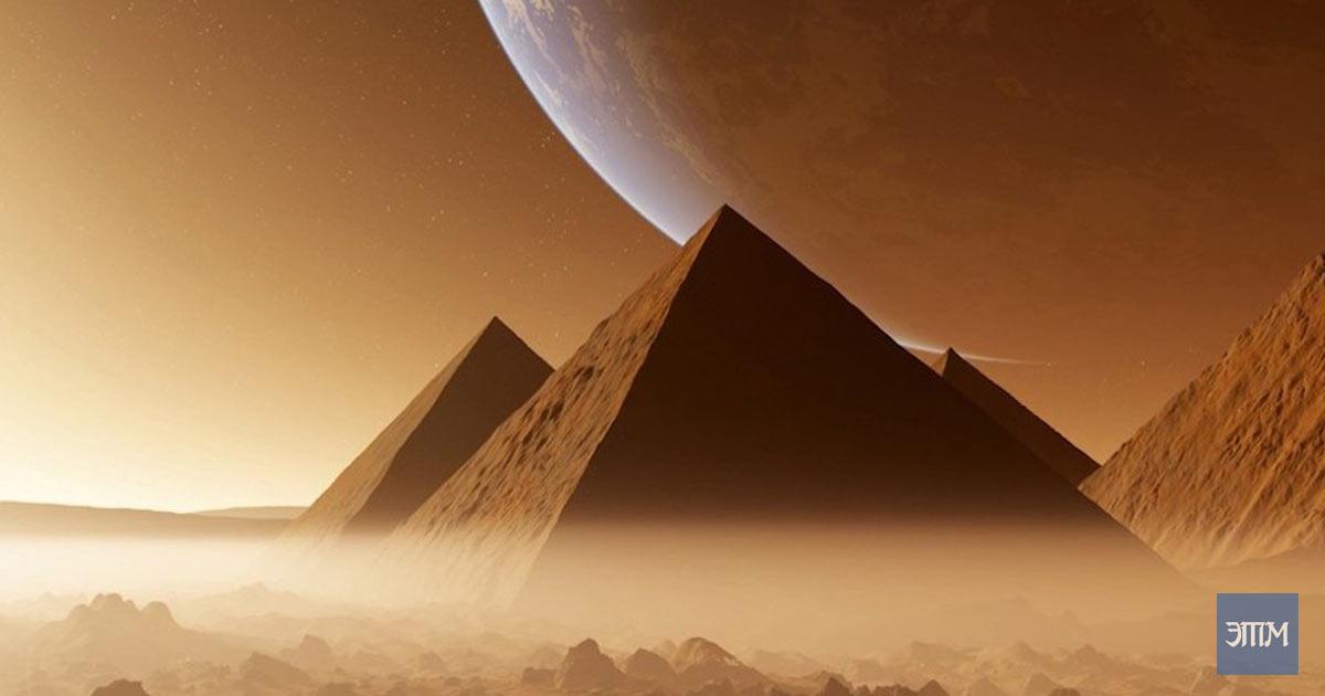 Пирамиды. Этот таинственный мир