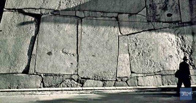 Hádanky staroveku.  Tento tajomný svet