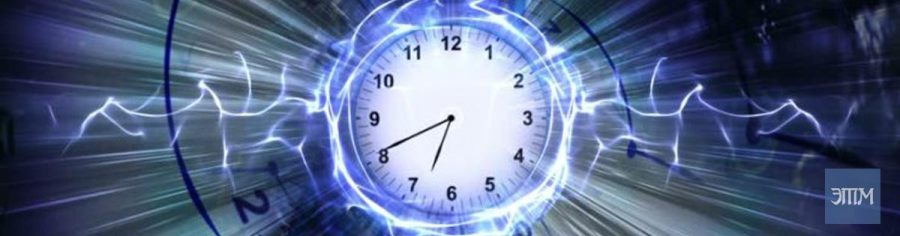 путешественник во времени