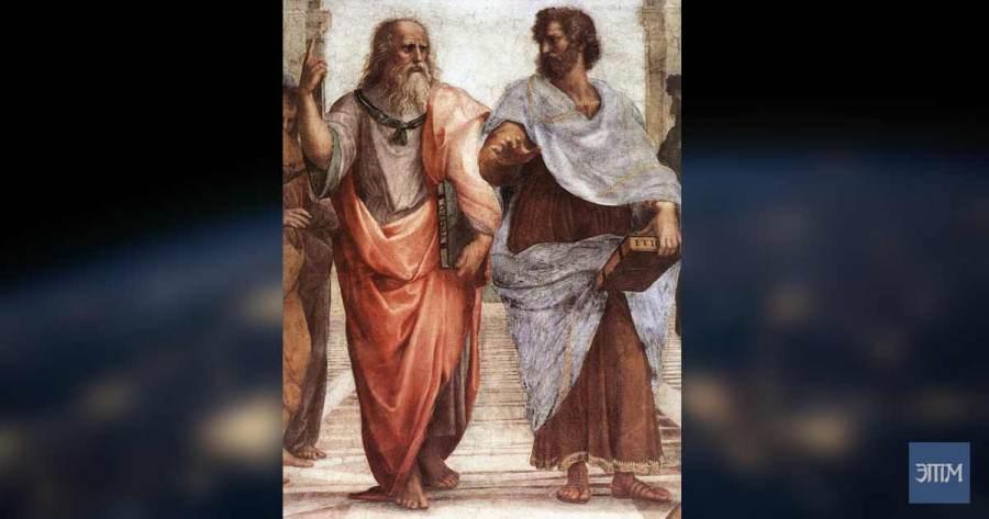 сократ, орбита земли