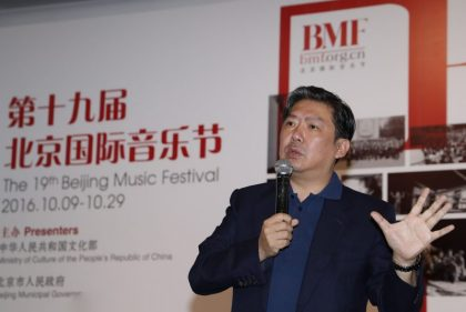 19th Beijing Music Festival opens to record crowds