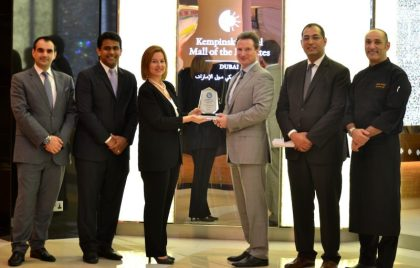 Kempinski Hotel Mall of the Emirates 360-degree vision of sustainability