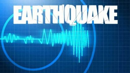 Magnitude 6.5 earthquake strikes off the coast of Northern California