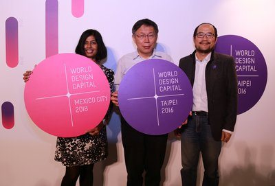 Taipei hands over World Design Capital designation to Mexico City