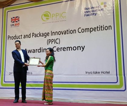 Myanmar announced  latest tourism innovation awards