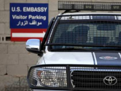 US Embassy in UAE: Visa applicants from seven Muslim countries need not apply