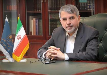 "Minister: Iranian pilgrims will go on Hajj ""only if Saudi Arabia accepts Tehran's conditions"""