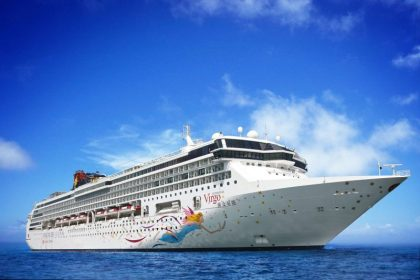 SuperStar Virgo increases length of Shanghai homeport cruises to international standard