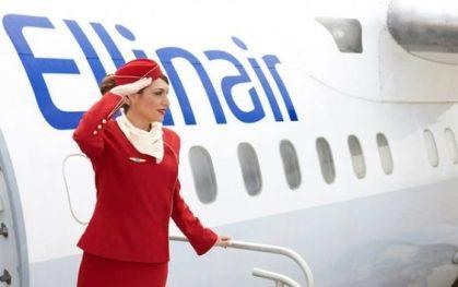 Ellinair becomes Cologne Bonn's latest airline addition