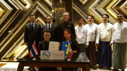 Tourism Authority of Thailand and Myanmar Tourism sign Memorandum of Understanding