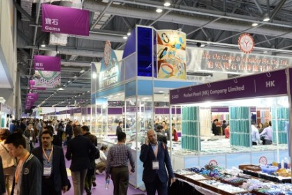 Hong Kong International Diamond, Gem & Pearl Show opens