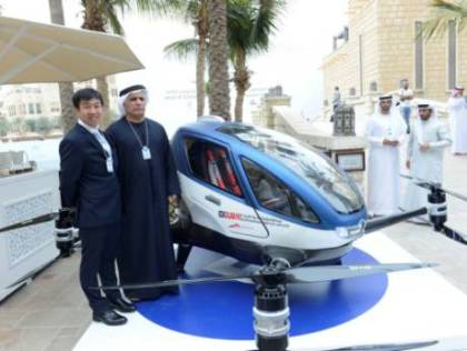 Dubai to introduce world's first pilotless passenger aerial vehicle aircraft