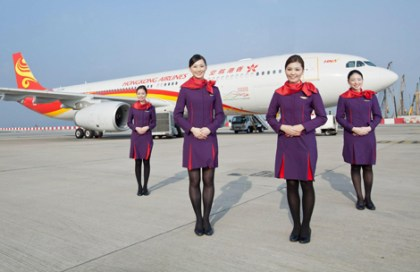 HKIA: Hong Kong Airlines upholds high safety standards