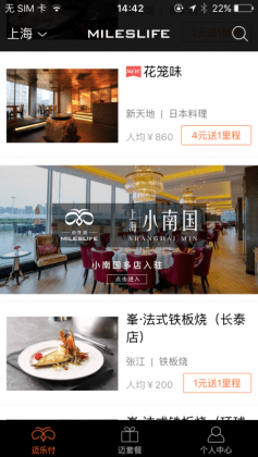 Mileage Earning App Mileslife Achieved Cooperation with EVA Air