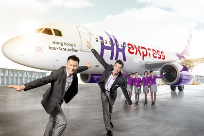 HK Express adds flights from Hong Kong to Hualien