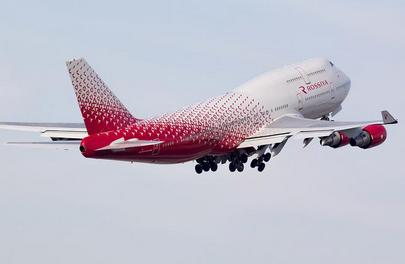 Rossiya Airlines adds Moscow Vnukovo-Barcelona route