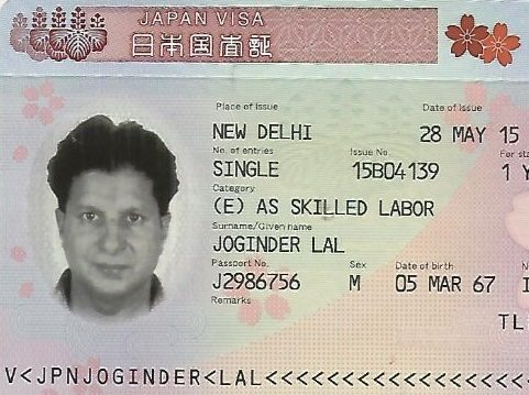 Japan expands visa application centers network in India