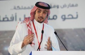 Saudi Arabia investing in the meetings industry