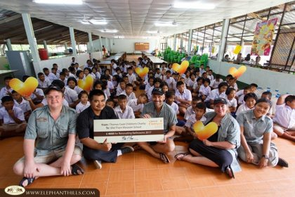 Elephant Hills Children's Project : A new project